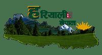 Hariyali Nepal :
