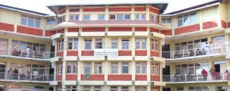 Kathmandu Model Hospital :